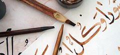 Arapça Eğitimleri
